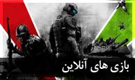 مرکز تخصصی سرورهای گیم ایران